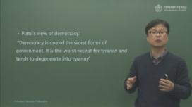 09. Plato's ethics political philosophy(6)_(보충2)